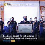 Raih Predikat Wilayah Birokrasi Bersih Melayani (WBBM), Bea Cukai Ngurah Rai Terus Mengupayakan Pencegahan Korupsi, Reformasi Birokrasi, dan Peningkatan Kualitas Pelayanan Publik.